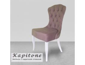 Стулья и кресла с каретной стяжкой (Капитоне)