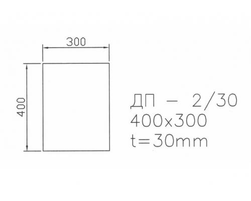 Доска разделочная ДП-2/30