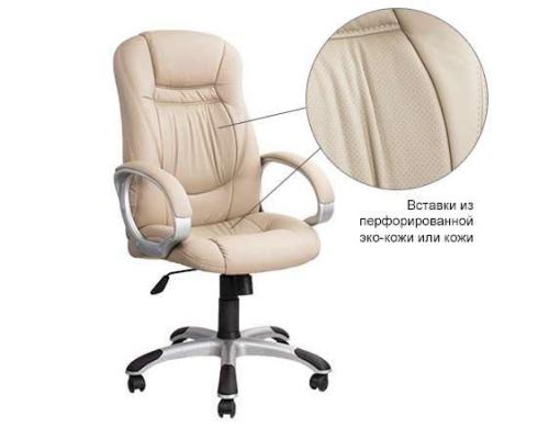 Кресло руководителя Gloria  (экокожа)