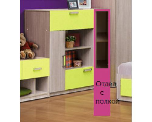 """Комод (2 двери+2 ящика) Модуль №3 Из набора детской мебели """"Горка 9Д"""""""