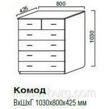 Комод(800*1030*425)