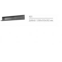 Полка Куб(1200*350*302)