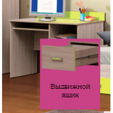 """Стол письменный М-4 """"Горка 17Д""""(1104х858х600)АДЖ"""