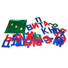Набор «Изучаем буквы» (размеры на выбор)