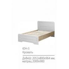 Юниор-7 ЮН-5 Кровать 900 МДФ мат (2050*800*964)Мрль