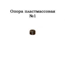 """Кресло """"ШОУ"""" без подлокотников"""